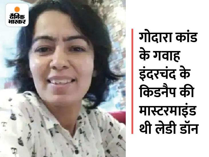 सुरक्षा का हवाला देकर कहा-अनुराधा को नहीं रख सकते, अब अजमेर सेंट्रल जेल भेजा|नागौर,Nagaur - Dainik Bhaskar