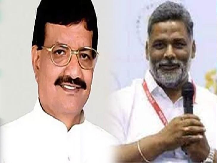 मदन मोहन झा ने लेटर लिखा- उपचुनाव में मदद करें, JAP ने कुशेश्वरस्थान से दिया है प्रत्याशी|पटना,Patna - Dainik Bhaskar