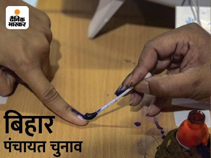 8वें चरण के चुनाव को लेकर 92 लोगों ने भरा पर्चा; कल कड़ी सुरक्षा के बीच मतदान बिहार पंचायत चुनाव,Bihar Panchayat Election - Dainik Bhaskar