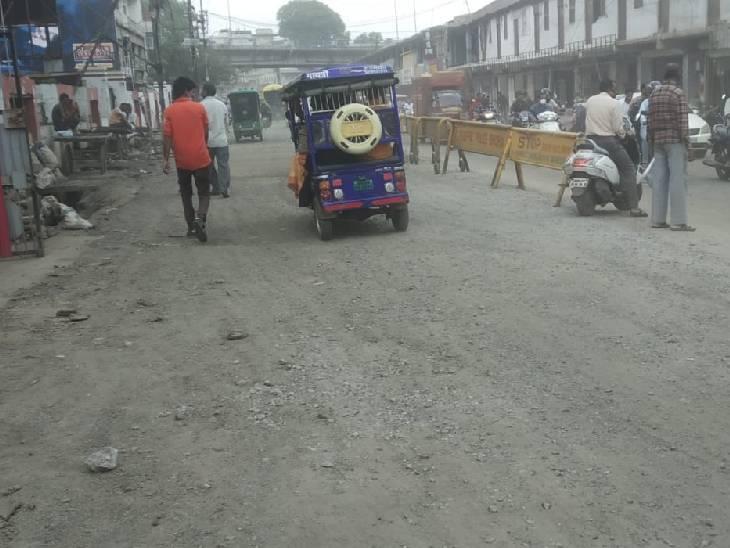 11 किमी सड़क 6 करोड़ में बनेगी, एजेंसी तय होते ही शुरुआत; हमीदिया रोड का निर्माण नवंबर में|भोपाल,Bhopal - Dainik Bhaskar