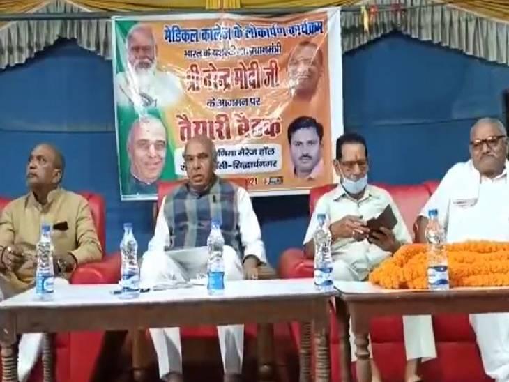 25 अक्टूबर को होना है पीएम का दौरा, माधव बाबू मेडिकल कॉलेज का करेंगे उद्घाटन|सिद्धार्थनगर,Siddharthnagar - Dainik Bhaskar