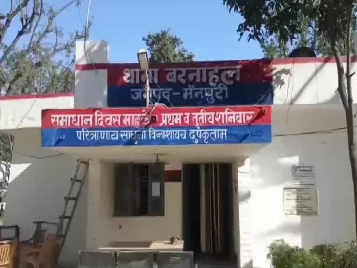 घरेलूकलह के चलते चल रहा था परेशान, घरवालों ने बिना पोस्टमार्टम करवाए किया अंतिम संस्कार|मैनपुरी,Mainpuri - Dainik Bhaskar
