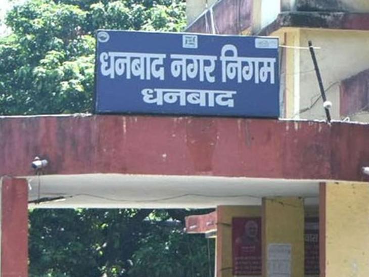 5 अवैध वाटर कनेक्शन काटकर बंद कर दिया था अभियान, फिर शुरू हाेगा|धनबाद,Dhanbad - Dainik Bhaskar