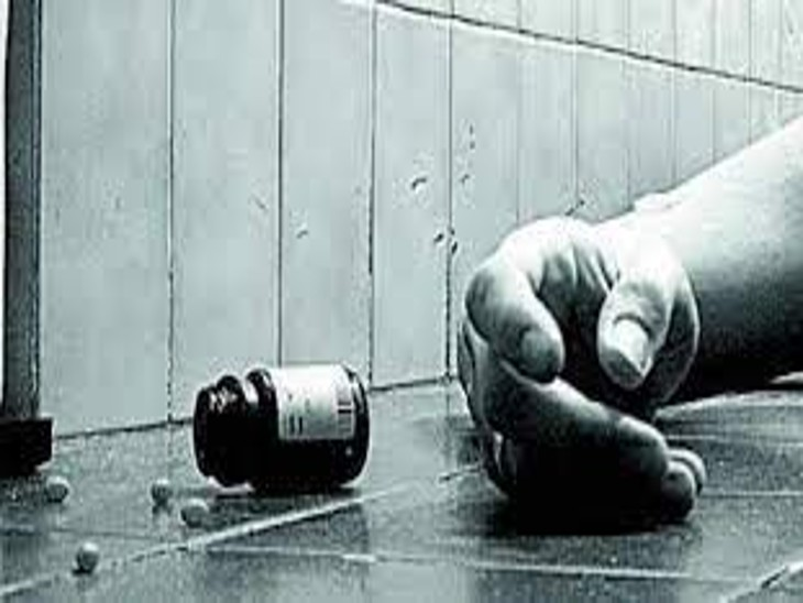 नवविवाहिता ने काकराेच मारने की दवा पीकर जान दी|होशंगाबाद,Hoshangabad - Dainik Bhaskar