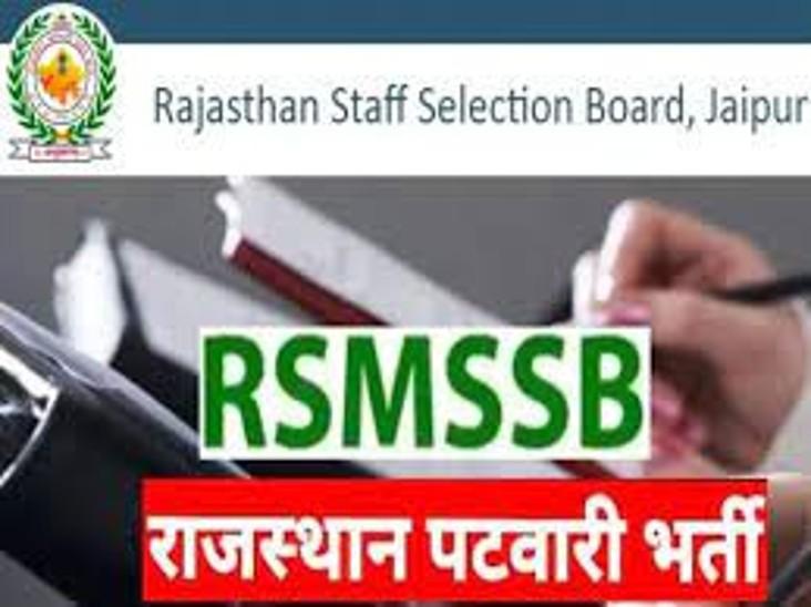 अब राेडवेज व निजी बसों में मिलेगी निशुल्क सफर की सुविधा|सीकर,Sikar - Dainik Bhaskar