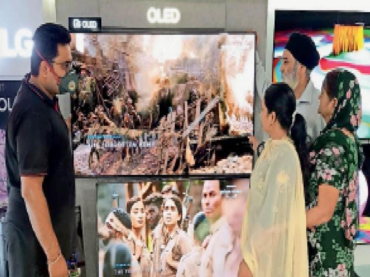 ऑनलाइन शाॅपिंग काे चुनाैती देने के लिए दुकानदारों ने निकाले कैशबैक व गिफ्ट वाउचर्स के आकर्षक ऑफर|अम्बाला,Ambala - Dainik Bhaskar