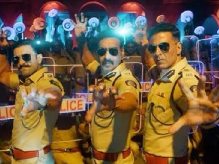 'सूर्यवंशी' का गाना 'आईला रे आईला' रिलीज, अक्षय के साथ रणवीर-अजय ने कॉप अवतार में जमकर किया डांस|बॉलीवुड,Bollywood - Dainik Bhaskar