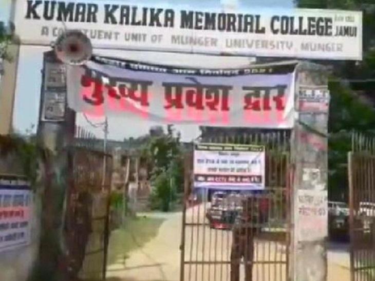 केकेएम कॉलेज इलाके में सुबह से लागू रहेगी धारा 144, आतिशबाजी पर रोक बिहार पंचायत चुनाव,Bihar Panchayat Election - Dainik Bhaskar