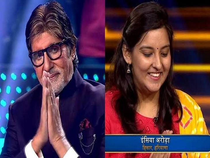 10 सवालों के जवाब देकर इंसिया ने जीते 6 लाख 40 हजार, 11वें सवाल में किया क्विट|हिसार,Hisar - Dainik Bhaskar