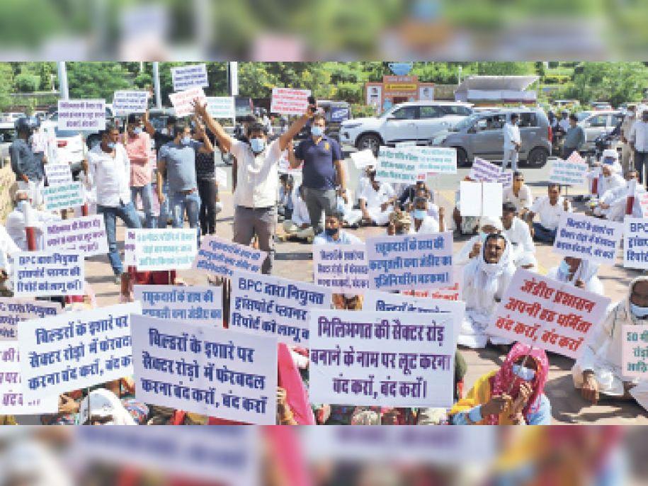 एक्सीडेंट स्पाॅट खत्म करने काे लेकर स्थानीय निवासियों का जेडीए पर प्रदर्शन|जयपुर,Jaipur - Dainik Bhaskar
