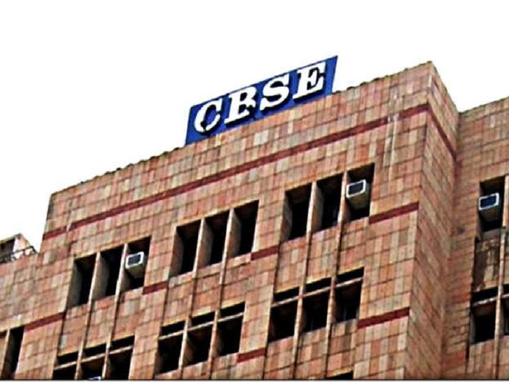 CBSE ने 10वीं और 12वीं में अनिवार्य सब्जेक्ट से हटाया; पंजाब एक्ट के मुताबिक कंपलसरी है पंजाबी|देश,National - Dainik Bhaskar