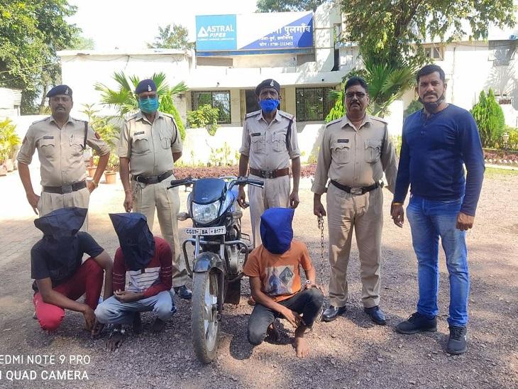 डिलीवरी ब्वॉय से लूट करने वाले तीन आरोपी गिरफ्तार, मोबाइल, नगदी व बाइक जब्त|भिलाई,Bhilai - Dainik Bhaskar
