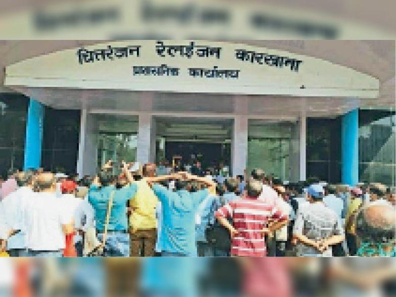 ट्रैक्सन मोटर शॉप बंद करने की साजिश काे लेकर लेबर यूनियन ने किया विरोध|मिहिजाम,Mihijam - Dainik Bhaskar