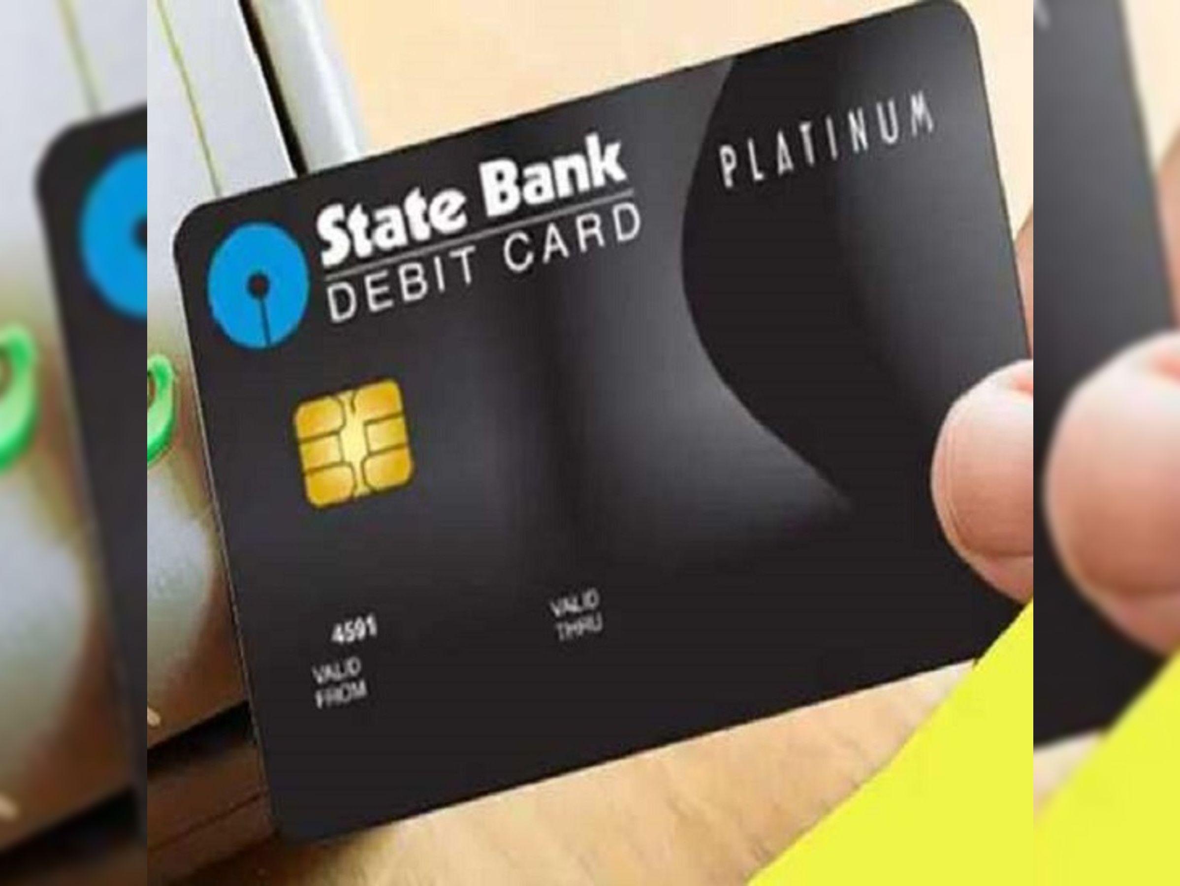 डेबिट कार्ड बंद होने का झांसा देकर साइबर ठगाें ने 1.39 लाख रुपए उड़ाए|जमशेदपुर (पूर्वी सिंहभूम),Jamshedpur (East Singhbhum) - Dainik Bhaskar
