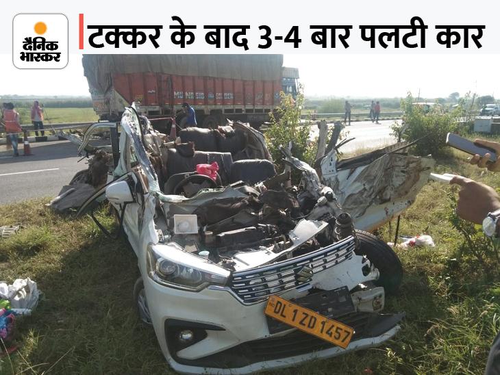 KMP एक्सप्रेस-वे पर तेज रफ्तार ट्रक ने कार को टक्कर मारी, तीन महिलाओं समेत 8 लोगों की मौत|देश,National - Dainik Bhaskar