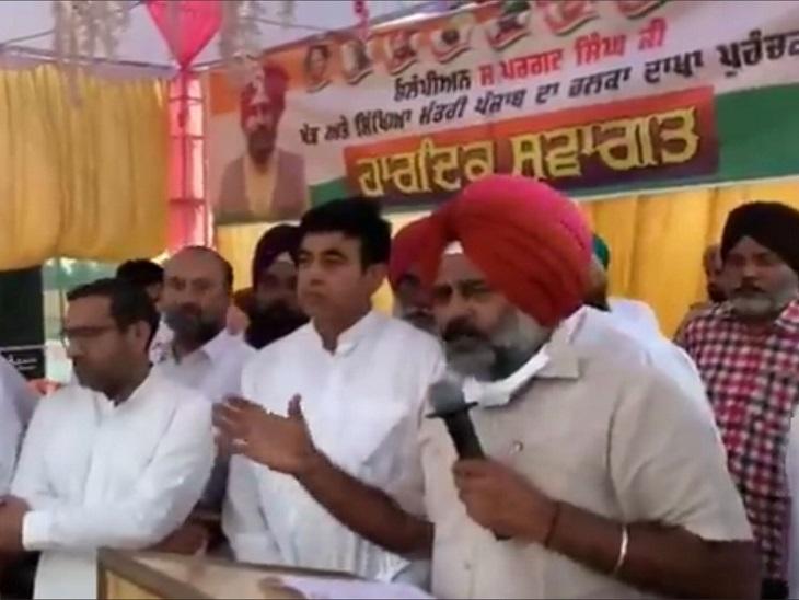 अमरिंदर के करीबी जिस कैप्टन संधू पर परगट सिंह ने लगाया था धमकाने का आरोप; उन्हीं के हक में की रैली|देश,National - Dainik Bhaskar