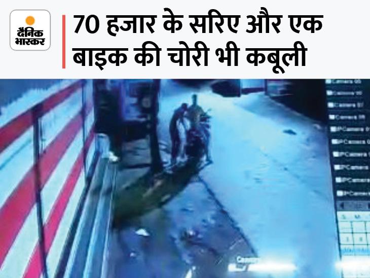 बाइक नहीं मिलने पर CCTV से पता लगा चोर को पुलिस के हवाले किया|बांसवाड़ा,Banswara - Dainik Bhaskar