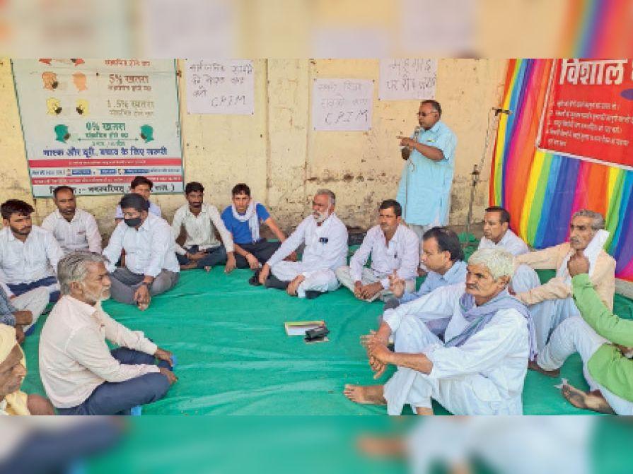 केंद्र व राज्य सरकार की नीतियों के खिलाफ माकपा ने प्रदर्शन किया|सीकर,Sikar - Dainik Bhaskar