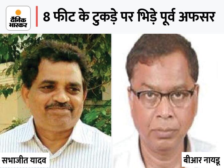 सभाजीत की पत्नी ने कहा- नायडू ने जेसीबी चढ़ाने की कोशिश की, नायडू बोले- सभाजीत का खानदान झगड़ालू|भोपाल,Bhopal - Dainik Bhaskar