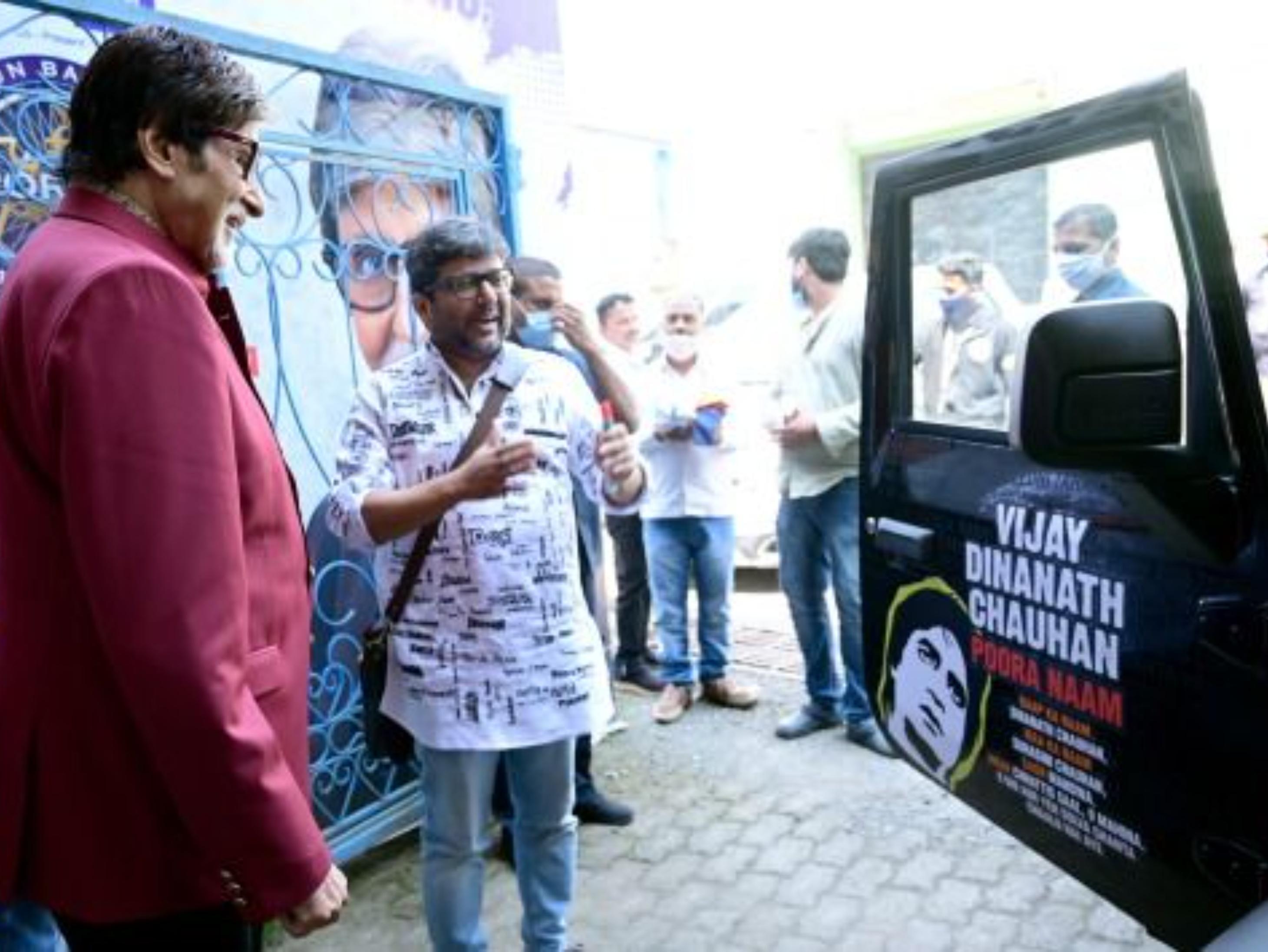 फैन ने गाड़ी पर लिखवा लिए अमिताभ बच्चन के डायलॉग्स, शर्ट पर लिखे सारी फिल्मों के नाम|बॉलीवुड,Bollywood - Dainik Bhaskar