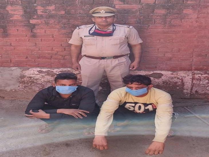 यूपी से कंबल की पेमेंट लेकर लौट रहे व्यापारी पिता-पुत्र को लूटने का प्रयास, 2 और साथी गिरफ्तार करनाल,Karnal - Dainik Bhaskar