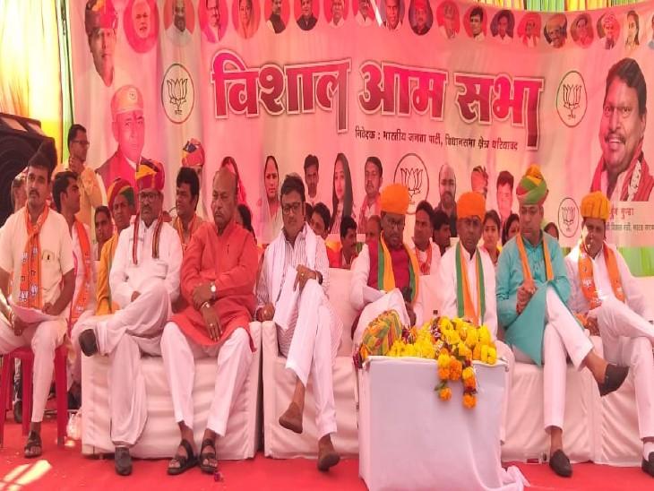 भाजपा प्रदेशाध्यक्ष ने 2023 के लिए कन्हैयालाल को प्रोजेक्ट, धरियावद विधानसभा सीट के लिए लसाड़िया में हुई सभा उदयपुर,Udaipur - Dainik Bhaskar