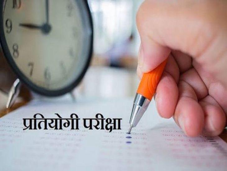कोरोना संक्रमित परीक्षार्थियों के लिए अलग से रहेगी व्यवस्था, 1 दिन पहले देनी होगी सूचना|पाली,Pali - Dainik Bhaskar