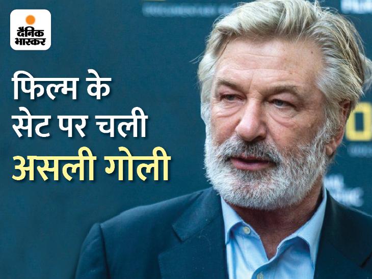 एक्टर से चली असली गोली; सिनेमैटोग्राफर की मौत, डायरेक्टर की हालत गंभीर|बॉलीवुड,Entertainment - Dainik Bhaskar