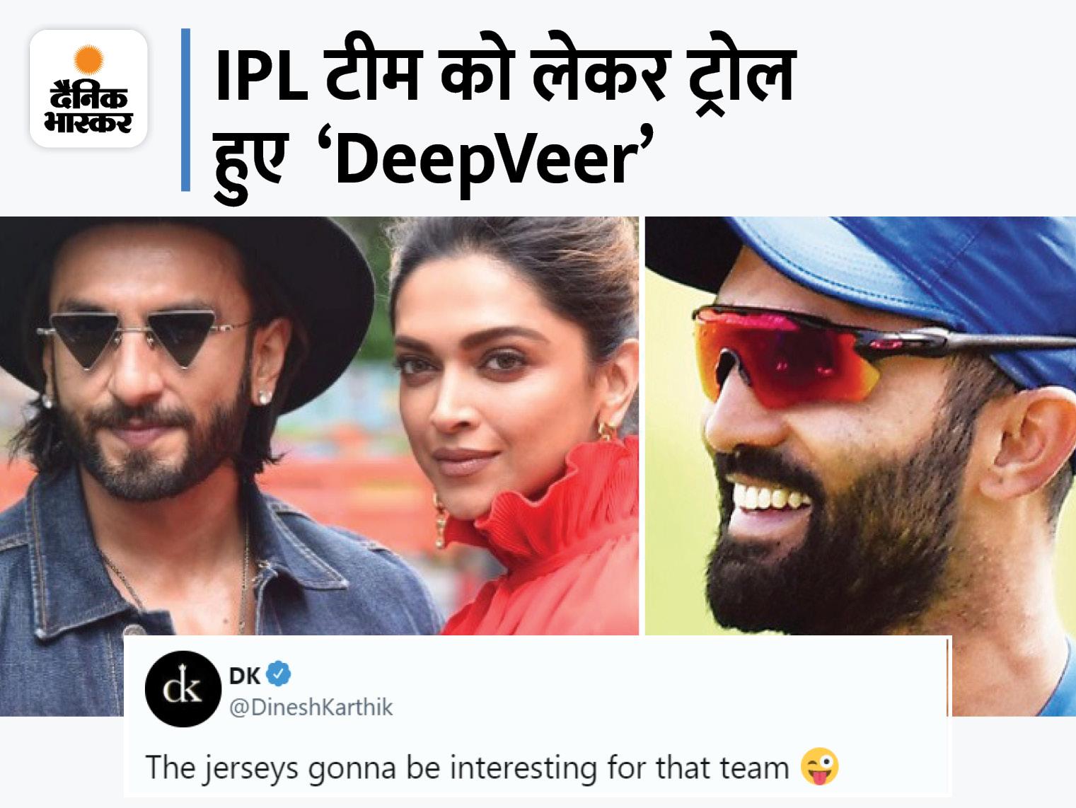 अब क्रिकेट के मैदान पर उतरेगी ये जोड़ी, दिनेश कार्तिक और फैंस ने लिए मजे|बॉलीवुड,Bollywood - Dainik Bhaskar