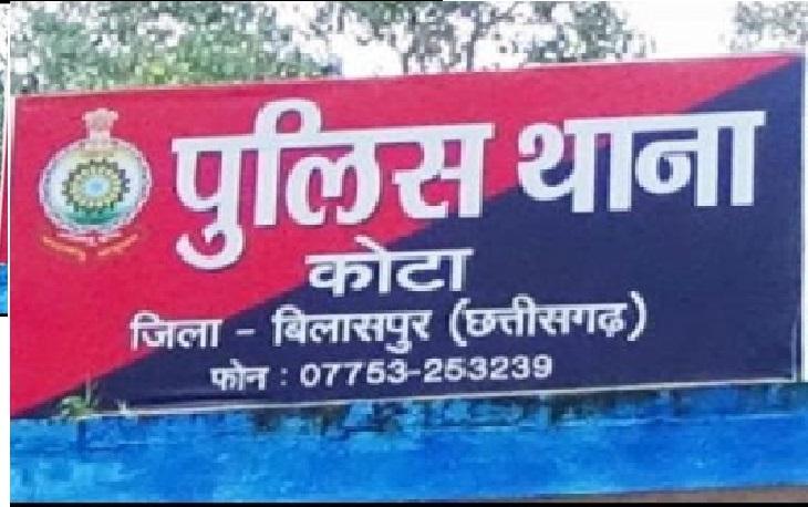 घर से गायब बेटे को खोजते रहे परिजन, पटरियों पर पड़ी मिली लाश बिलासपुर,Bilaspur - Dainik Bhaskar