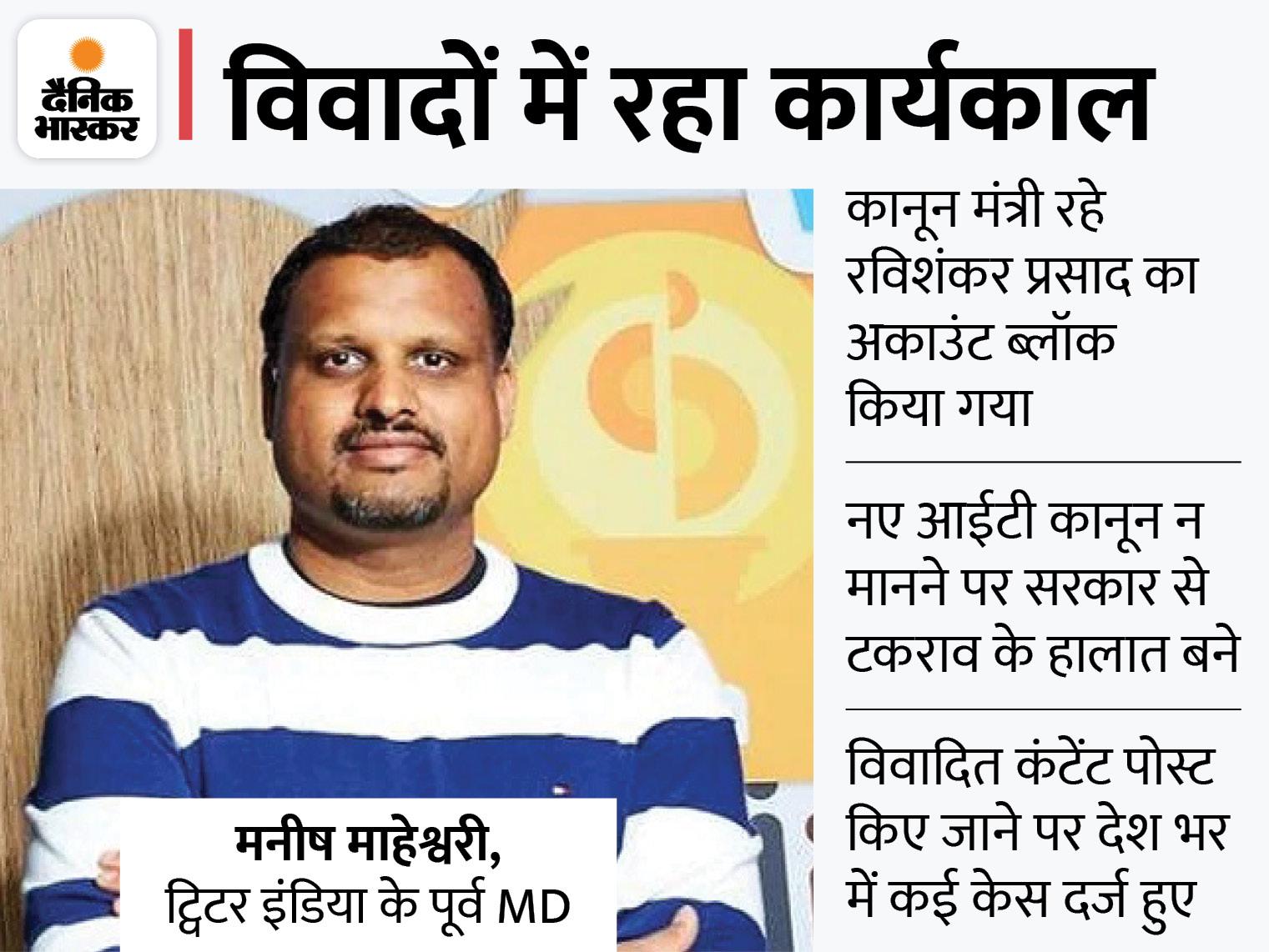 कोर्ट ने 4 हफ्ते में मांगा जवाब, विवादित वीडियो के मामले में UP पुलिस ने दाखिल की थी अर्जी देश,National - Dainik Bhaskar