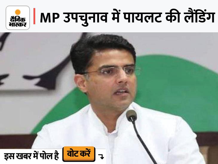 खंडवा लोकसभा सीट पर चुनावी सभा, मायने- यहां 13% गुर्जर वोट, 2 MLA भी गुर्जर|खंडवा,Khandwa - Dainik Bhaskar