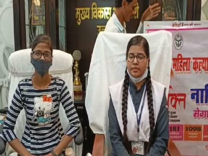 महोबा में बेटी बनी डीएम, उन्नाव में दो बेटियां बनी सीडीओ, कहा- महिलाओं के लिए पिंक बूथ ओर पिंक पुलिस चौकी बने|बागपत,Baghpat - Dainik Bhaskar