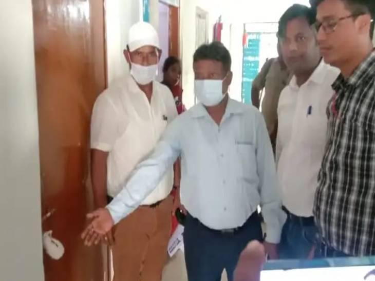बिना डिग्री के अस्पताल संचालक खुद कर रहा था सर्जरी, हर स्तर पर मिली गड़बड़ी|महराजगंज,Maharajganj - Dainik Bhaskar
