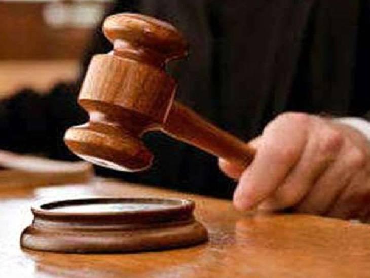 6 साल पहले दिया था घटना को अंजाम, 55 हजार रुपए का जुर्माना भी लगाया गया|सोनभद्र,Sonbhadra - Dainik Bhaskar