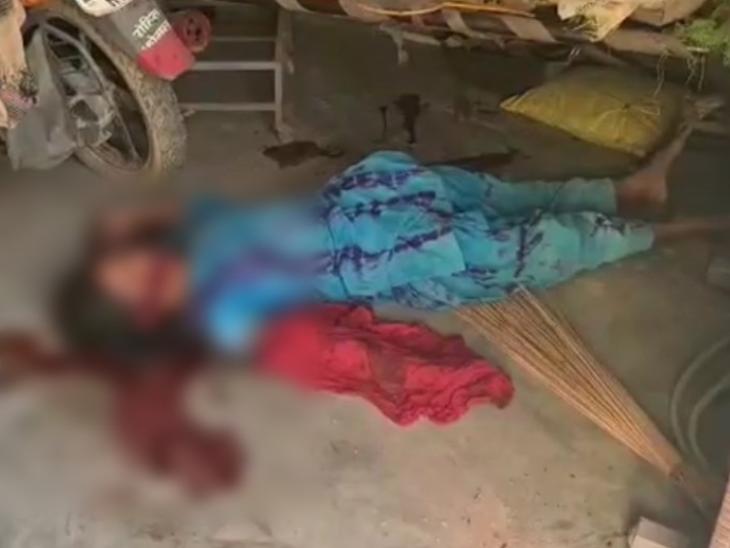 हनुमानगढ़ में पति ने कुल्हाड़ी से काटकर की पत्नी की हत्या, लाश कमरे में छोड़ भागा|जयपुर,Jaipur - Dainik Bhaskar
