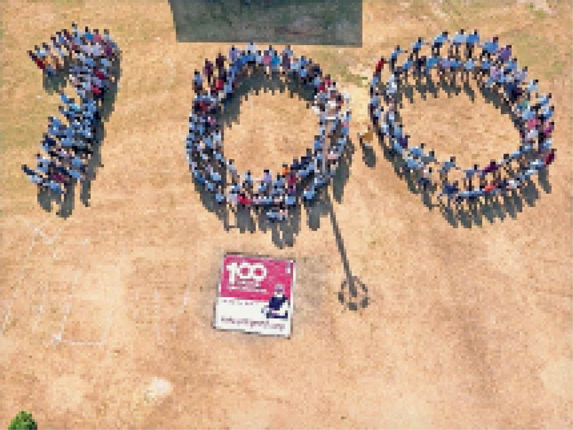 भाजपा युवा मोर्चा कार्यकर्ताओं ने 100 कराेड़ वैक्सीन पर मानव शृंखला बनाई|भरतपुर,Bharatpur - Dainik Bhaskar