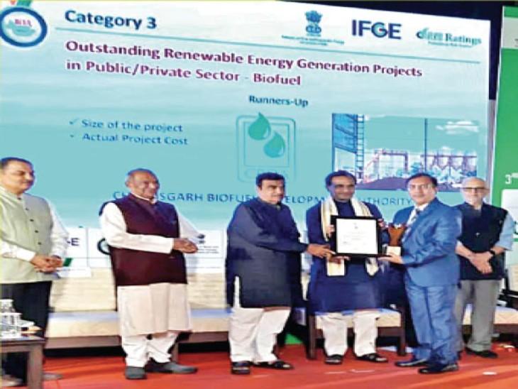 मुख्यमंत्री भूपेश बघेल ने पुरस्कार प्राप्त करने पर शुभकामनाएं दी|रायपुर,Raipur - Dainik Bhaskar