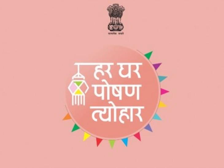 6 जिलों के 40 अफसरों ने मानदेय के 11 करोड़ अपने खातों में डाले; अब होगी वसूली|भोपाल,Bhopal - Dainik Bhaskar