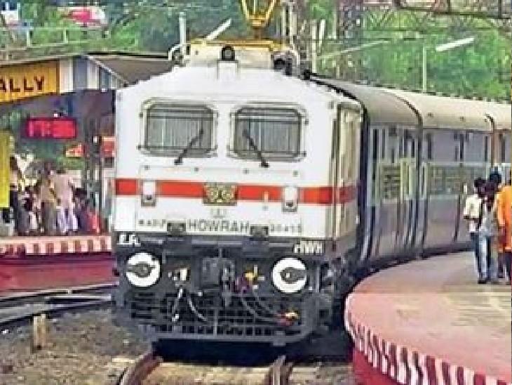 अतिरिक्त ट्रेनें चलाने की बजाय रेलवे ने 14 ट्रेनें रद्द की व 12 ट्रेनों का रूट बदला|जयपुर,Jaipur - Dainik Bhaskar