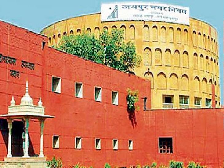 2 मेयर, 2 आईएएस समेत 16 अफसरों की कमेटी ने 4 माह में एक भी बैठक नहीं बुलाई|जयपुर,Jaipur - Dainik Bhaskar