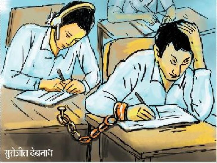 22 लाख अभ्यर्थियों की 3 बड़ी परीक्षा कल से, कानून कल के बाद क्यों?|जयपुर,Jaipur - Dainik Bhaskar