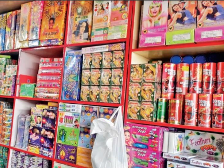 इस दिवाली शहर में 80% ग्रीन पटाखे फूटेंगे, इनसे 30% कम होता है प्रदूषण|भोपाल,Bhopal - Dainik Bhaskar