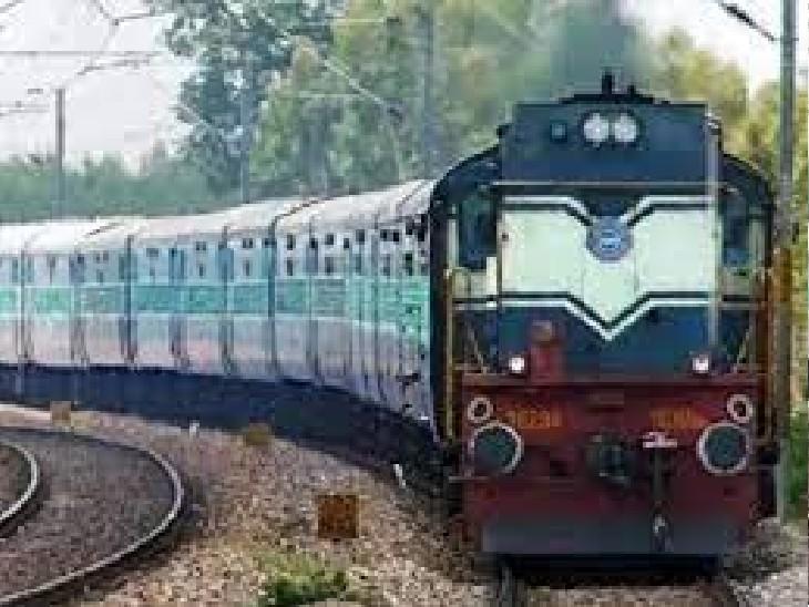 कोटा और जयपुर के बीच चलेगी परीक्षा स्पेशल ट्रेन|कोटा,Kota - Dainik Bhaskar