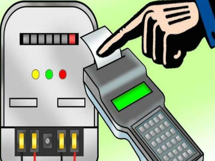 शनिवार-रविवार को भी खुलेंगे बिल काउंटर, ऑनलाइन तरीके से भी भुगतान की सुविधा|भोपाल,Bhopal - Dainik Bhaskar