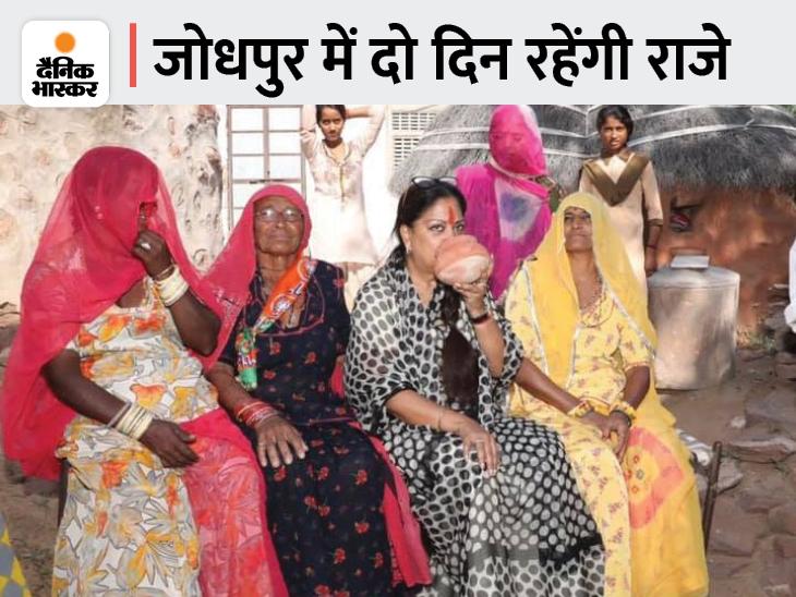 गांव में महिलाओं ने हाथ देकर रोक लिया, छोटी बच्ची के कहने पर घर पहुंचीं|जयपुर,Jaipur - Dainik Bhaskar