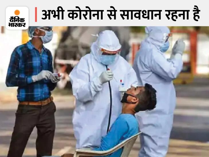 62 दिन बाद दहाई में मिला संक्रमितों का आंकड़ा; त्योहारों में लोगों ने उड़ाई थी गाइडलाइन की धज्जियां|भिलाई,Bhilai - Dainik Bhaskar
