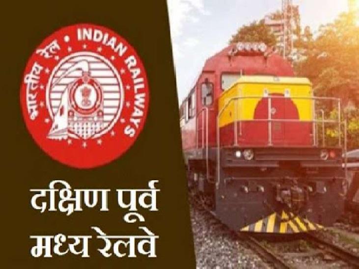 दरेकसा-सालेकसा रेलवे स्टेशन के बीच हादसा, मरम्मत कार्य के चलते डोंगरगढ़-गोंदिया रूट रहेगा प्रभावित बिलासपुर,Bilaspur - Dainik Bhaskar