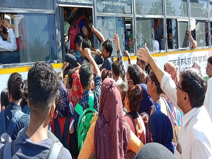 24287 अभ्यर्थी अन्य जिलों में देने जाएंगे परीक्षा,रोडवेज के अतिरिक्त 70 निजी बसों का संचालन|सीकर,Sikar - Dainik Bhaskar