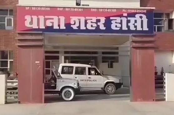 बुलेट बाइक के मिस्त्री को विदेश में 10 गुना कमाई का लालच देकर ठगा|हिसार,Hisar - Dainik Bhaskar